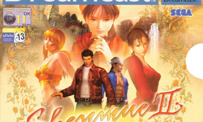 Shenmue II for Dreamcast box art