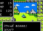 Dragon Warrior for NES