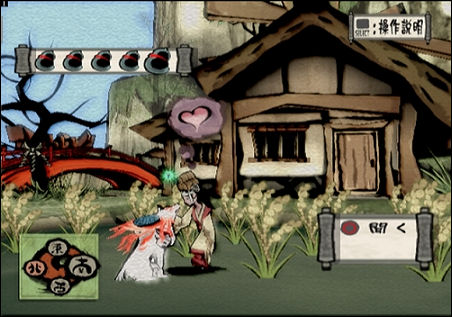 Okami for the Playstation 2