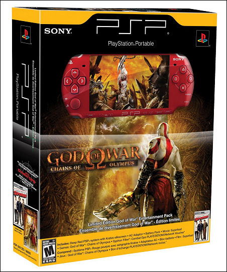 PSP God of War bundle retail box